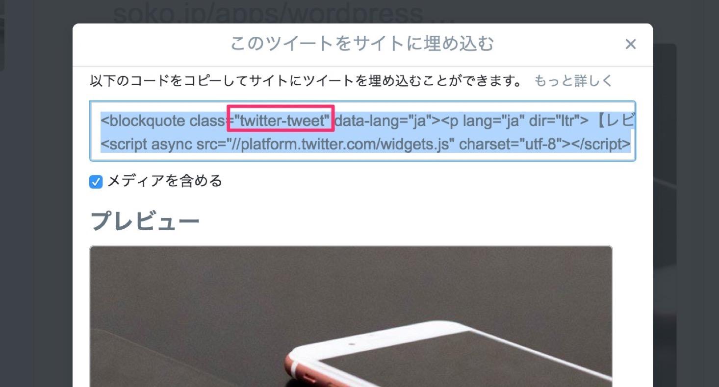 Twitter_center03