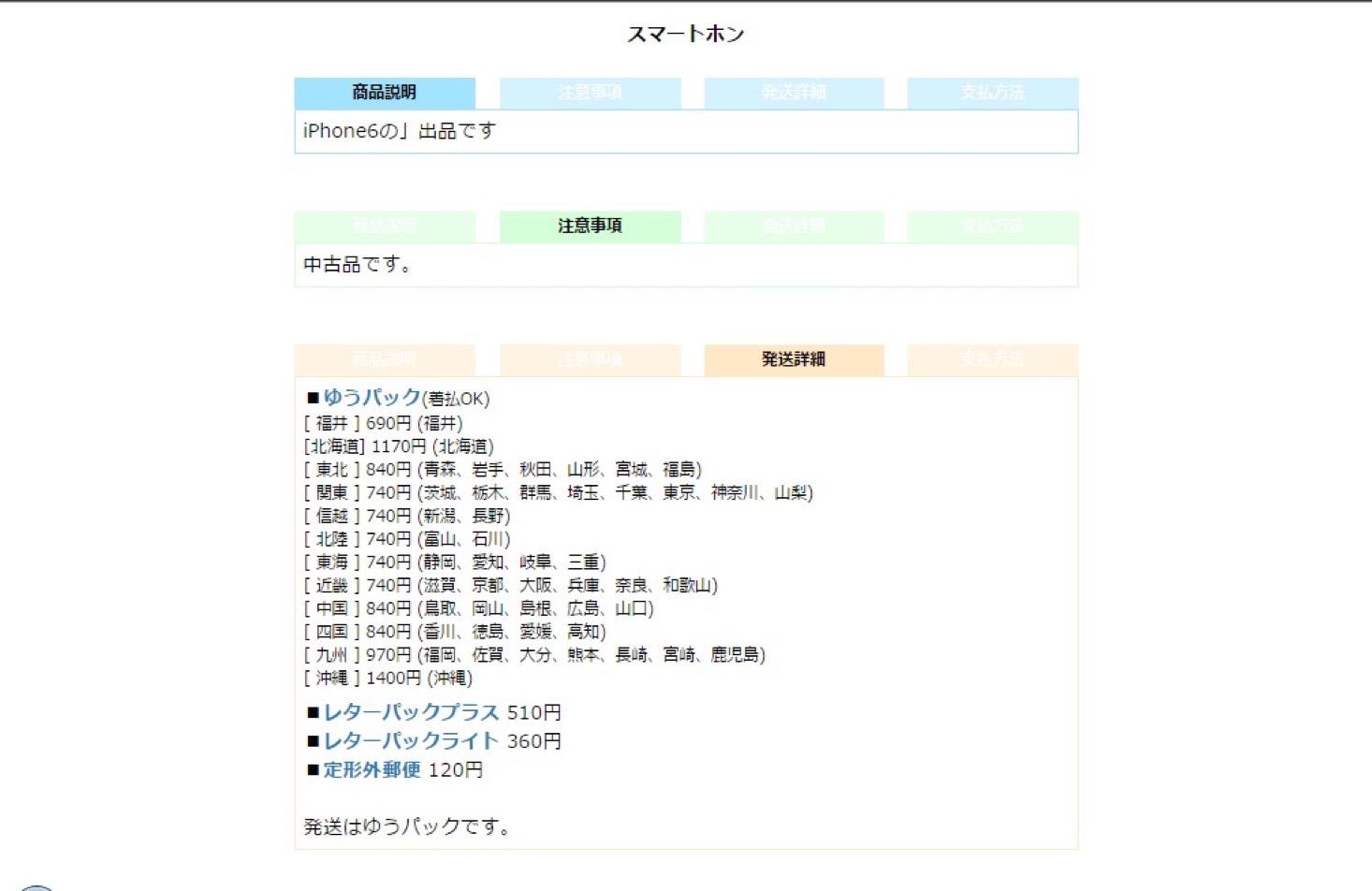 windows_task02