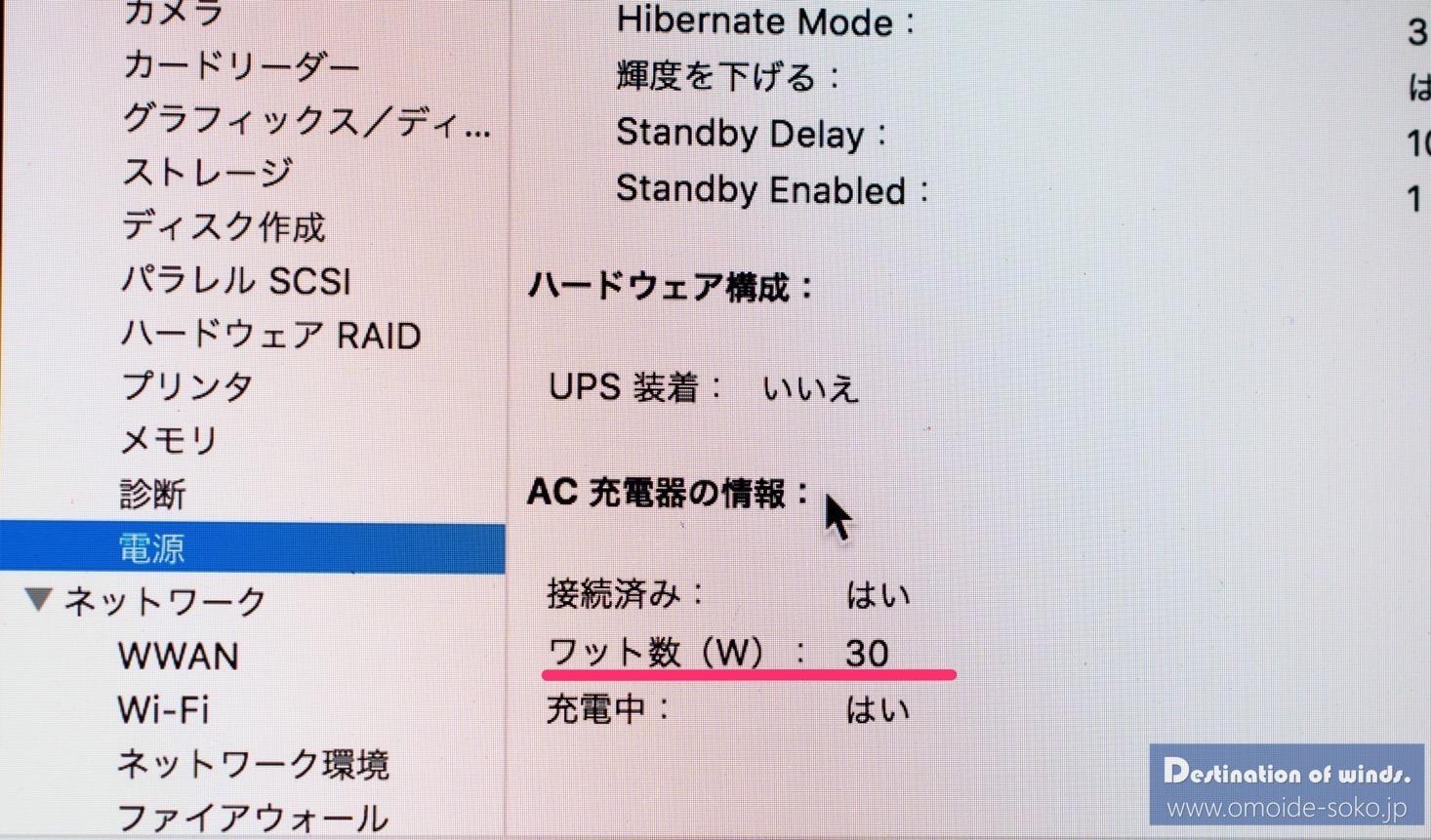 %0AAnker PowerPort+ 5 USB-C15