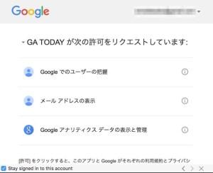 GATODAY04