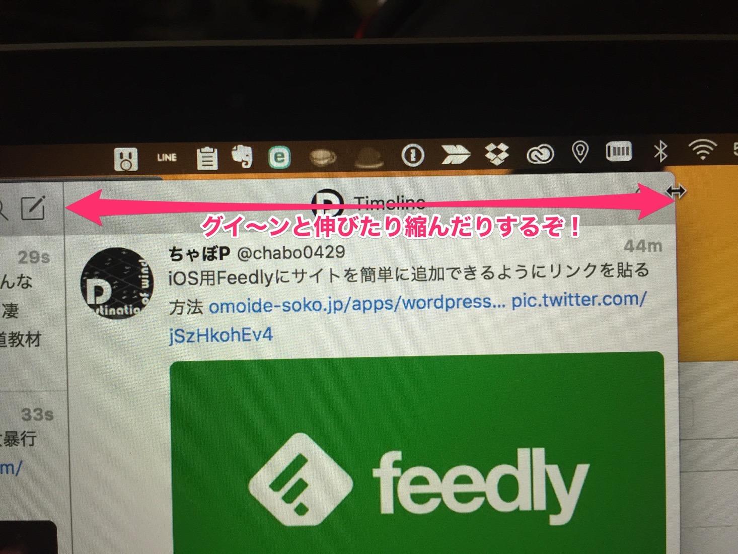 Tweetbot13