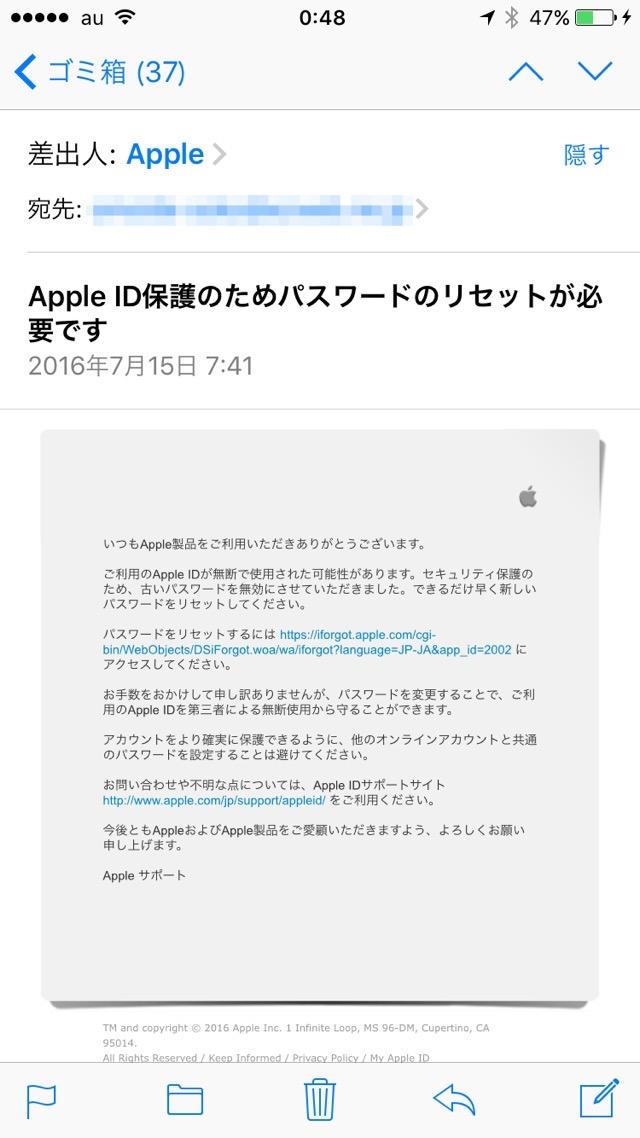 iCloud_reset01
