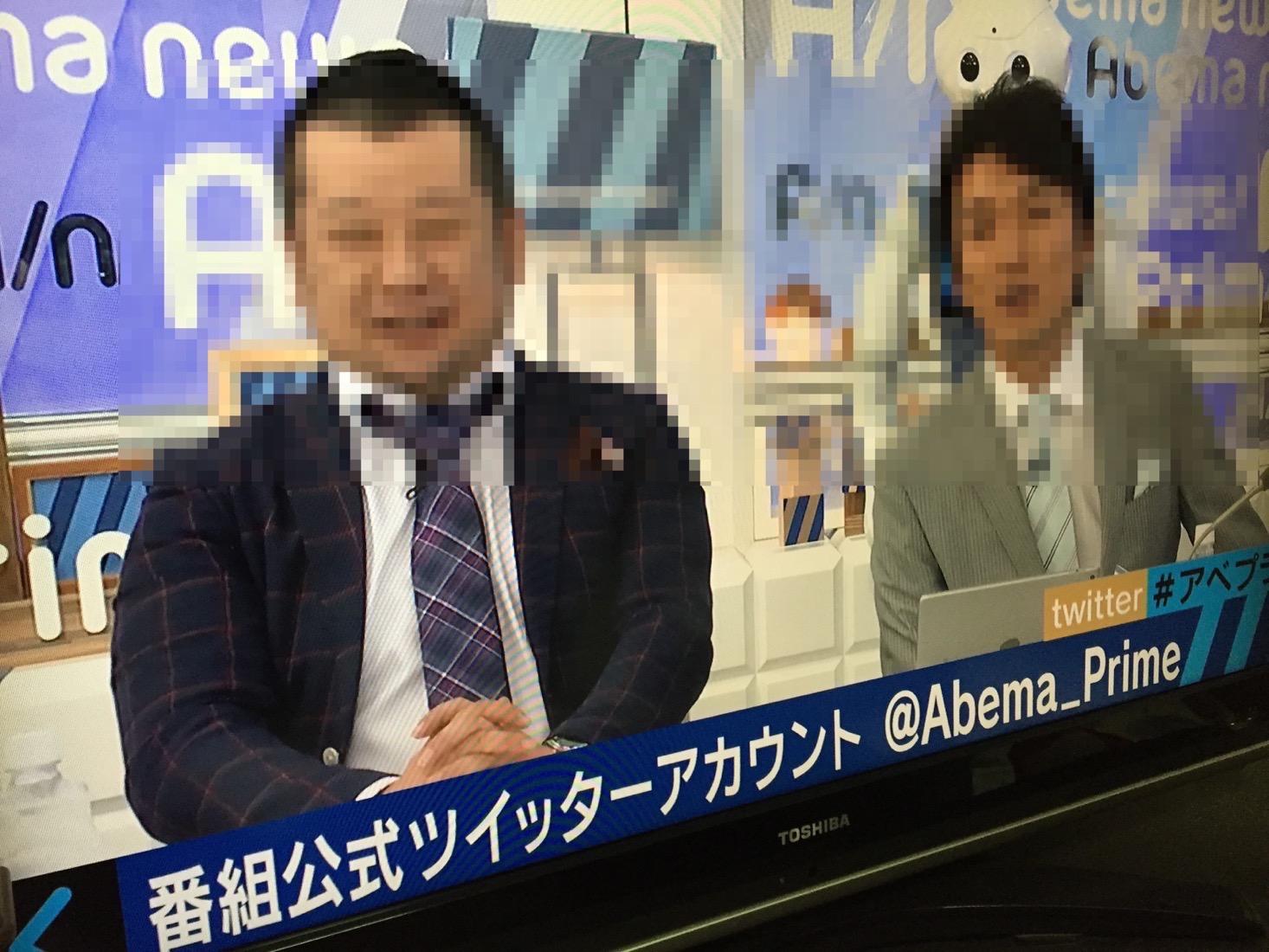 Abema_TV04