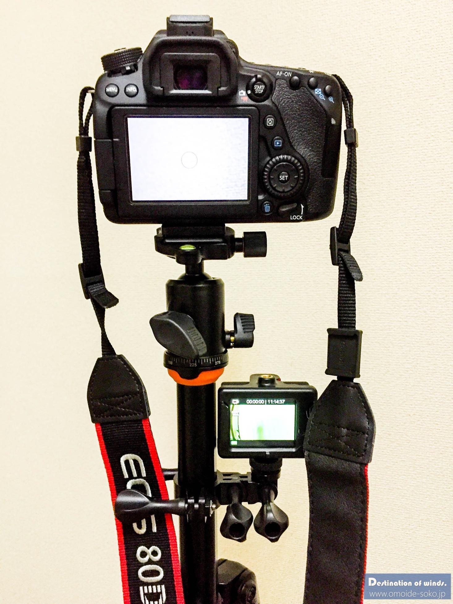 DualCamera02