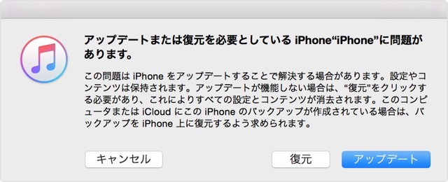 iPhone_Recovery02