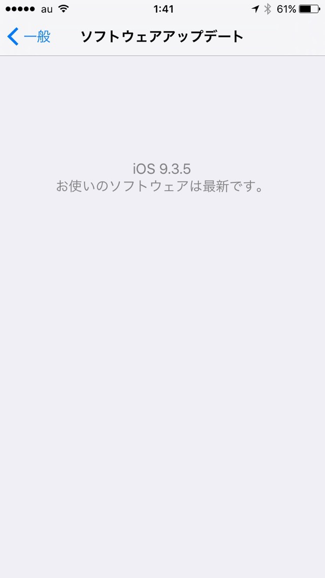 iPhone_Recovery03