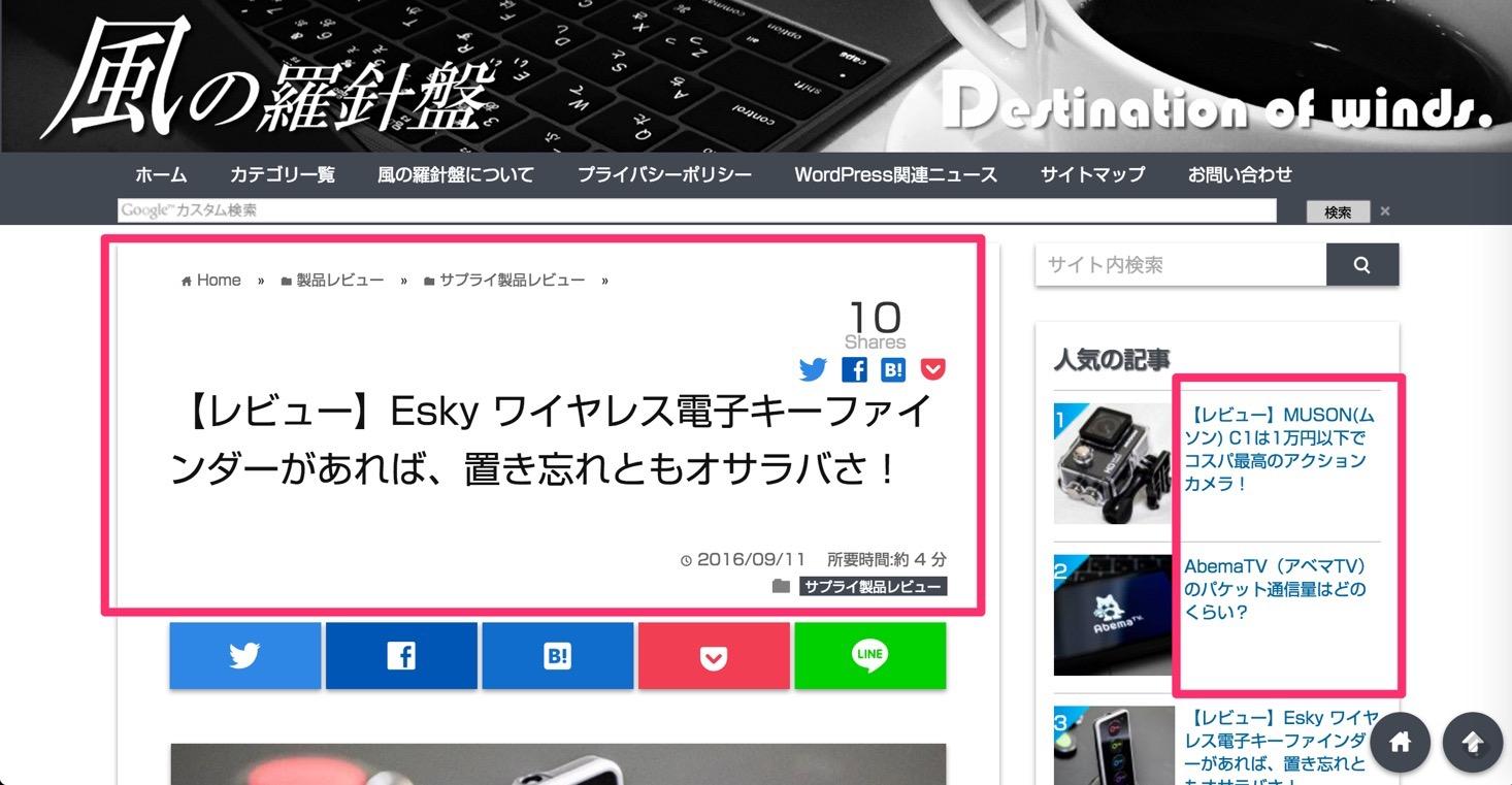 web_font16