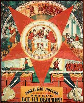Плакат Д.С.Моора, 1919г.