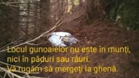 Gunoi