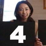 【大牟田100周年記念100本企画】OMUTA VOGUE リアルブランド化計画vol.1