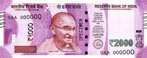 ₹2000 rupee currency note.