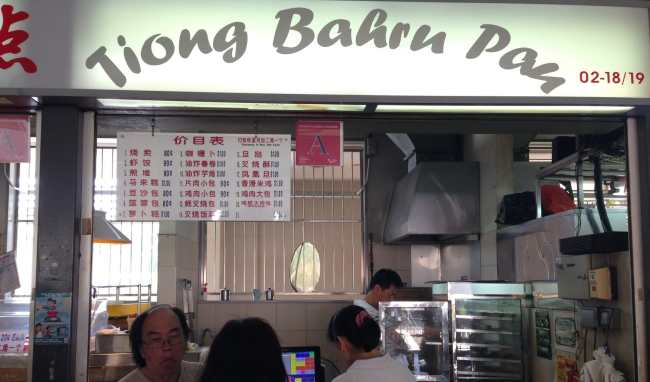 guide to tiong bahru market