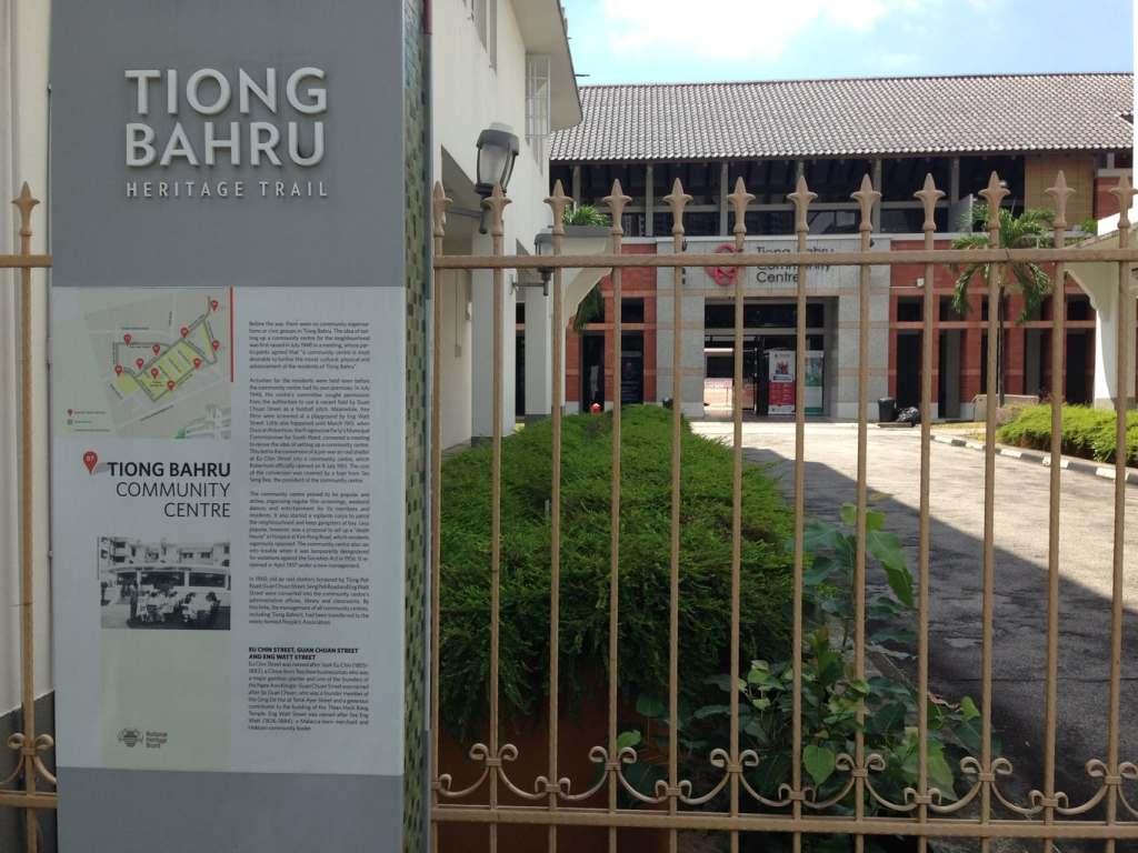 Tiong Bahru Community Center
