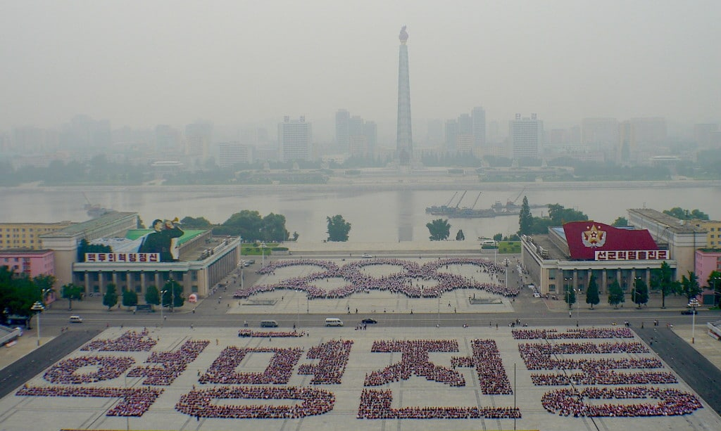 Rehearsals for Liberation Day in DPRK