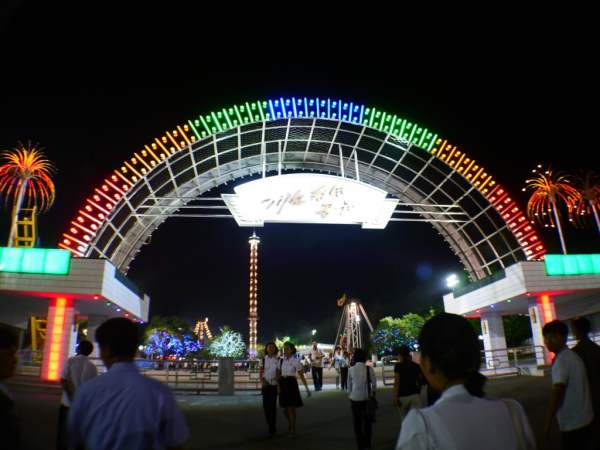 Pyongyang Fun Fair North Korea