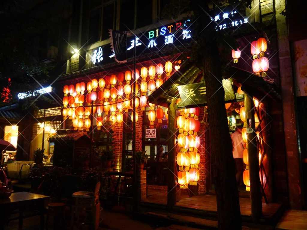 Traditional Sichuan restaurant