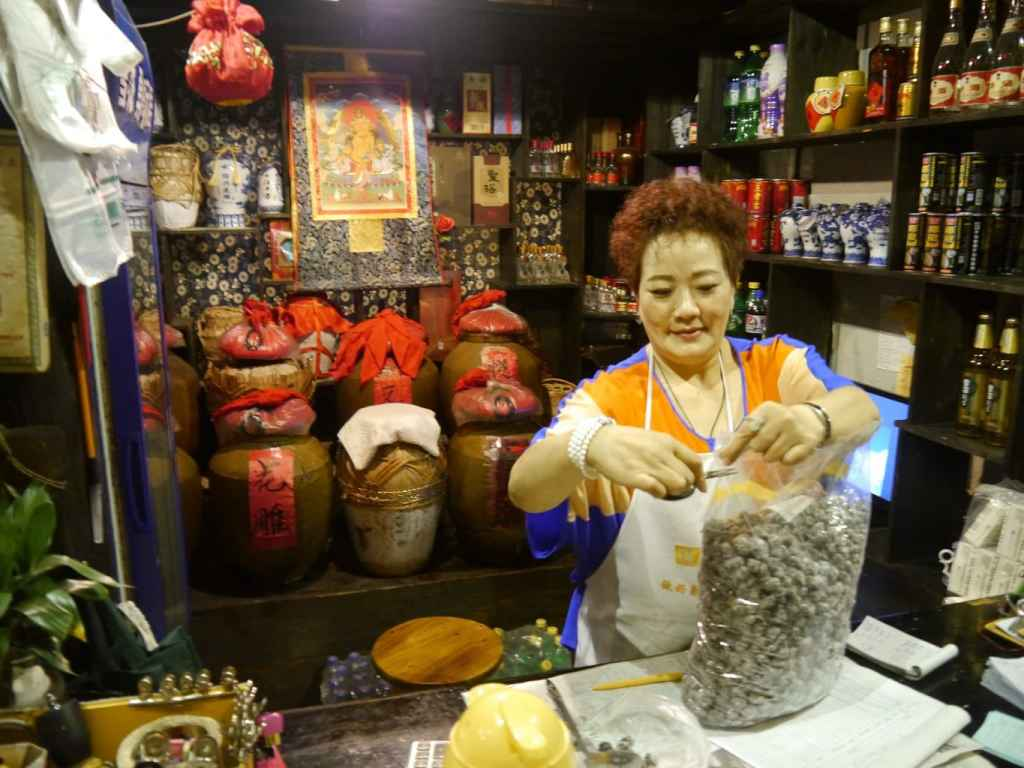 The entrance for Sichuan food