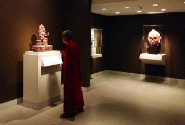 The Rubin Museum