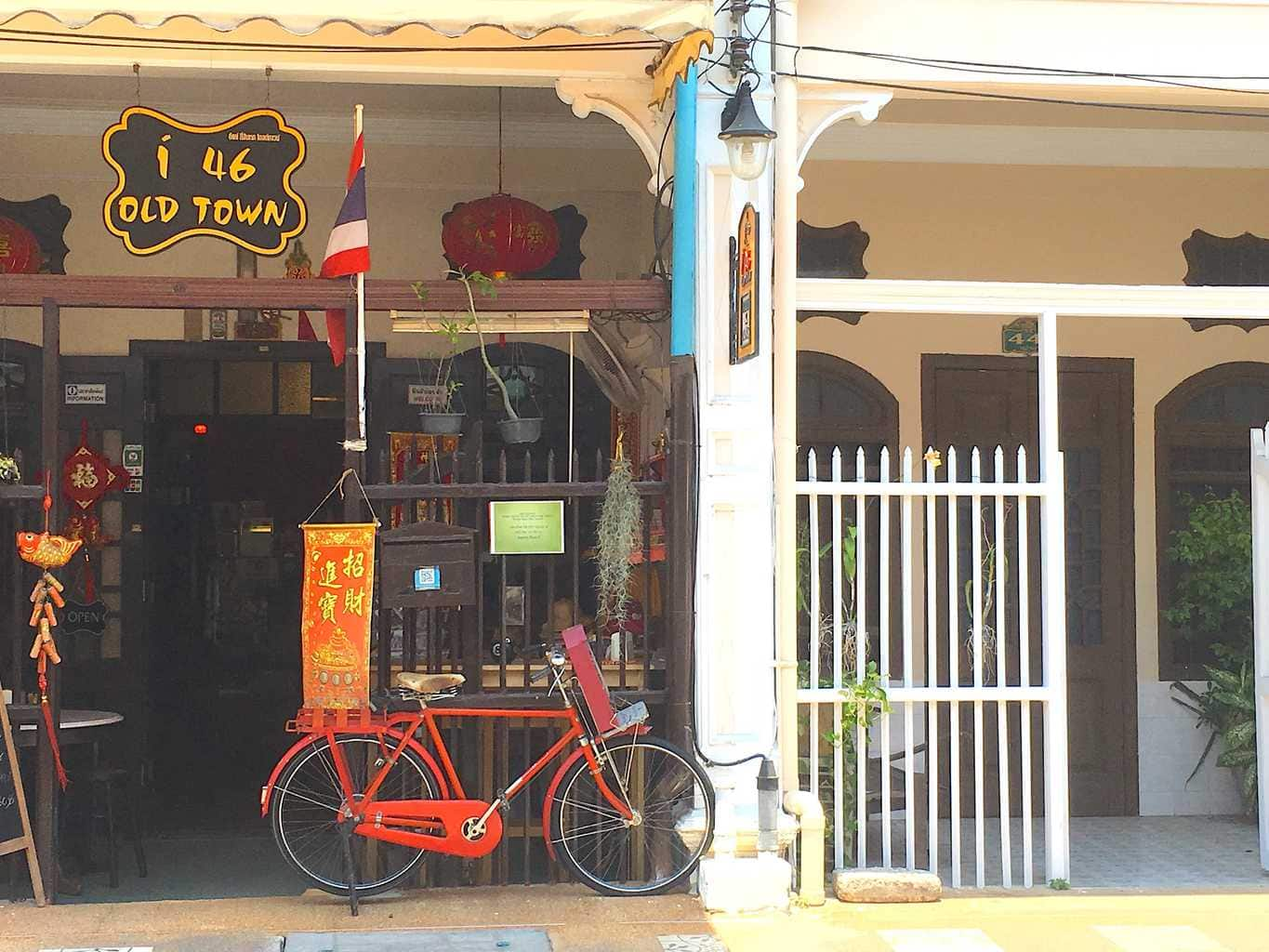 Phuket Old Town Walking Tour