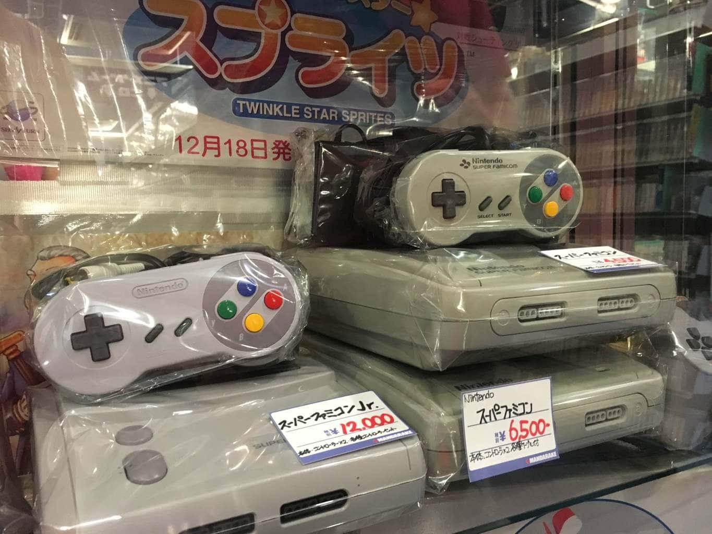 """""""Nintendo console at Madarake"""""""