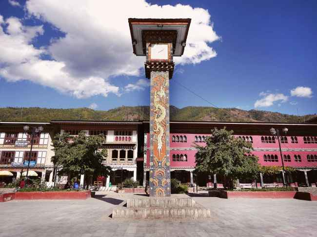 """Thimphu clock tower'"