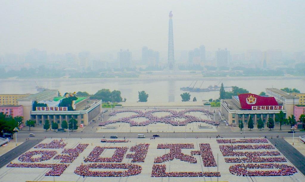 North Korea formation