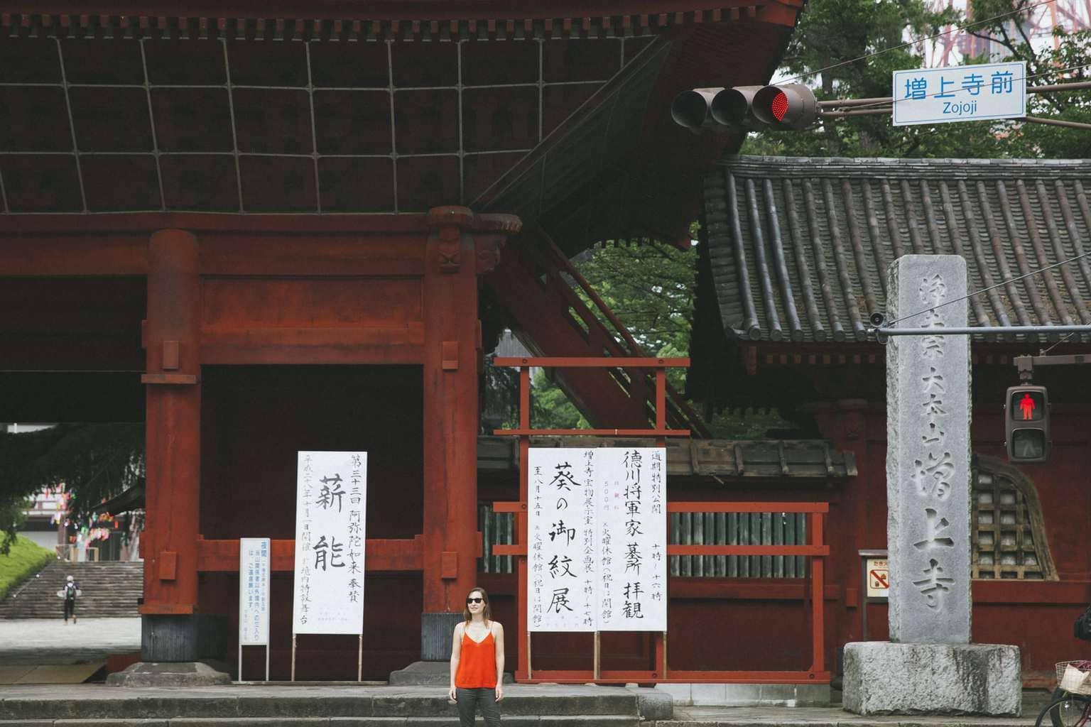 """""""Main gate in Zojoji Temple"""""""