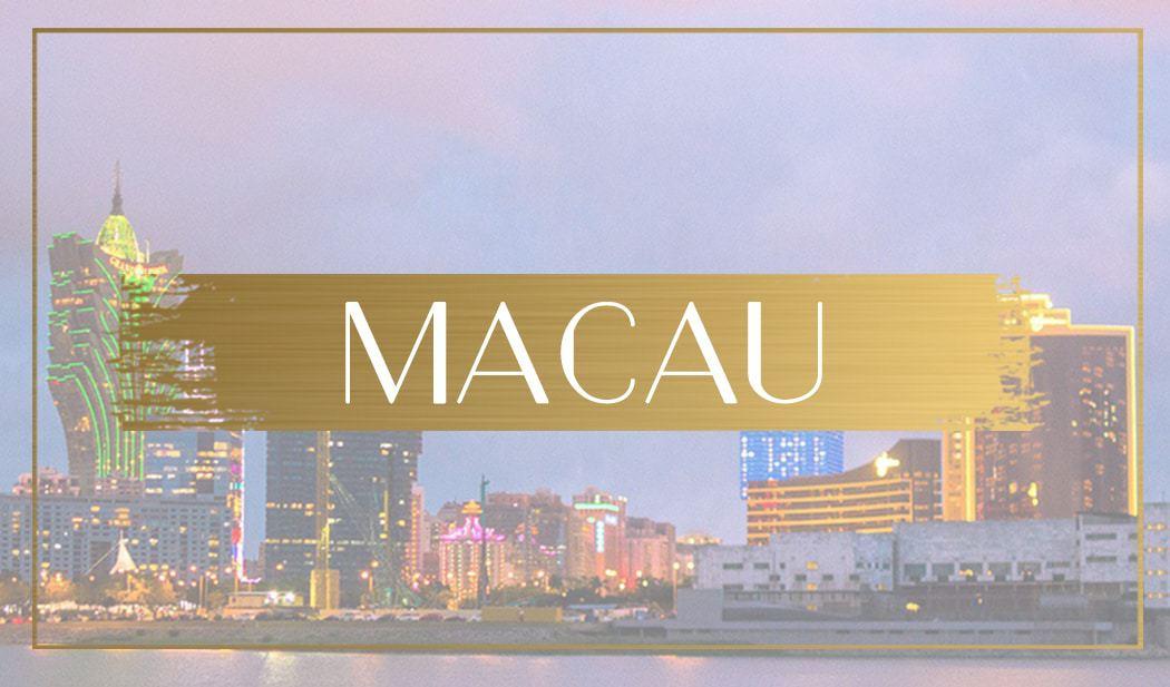 Destination Macau Main