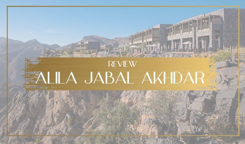 Review of Alila Jabal Akhdar Main