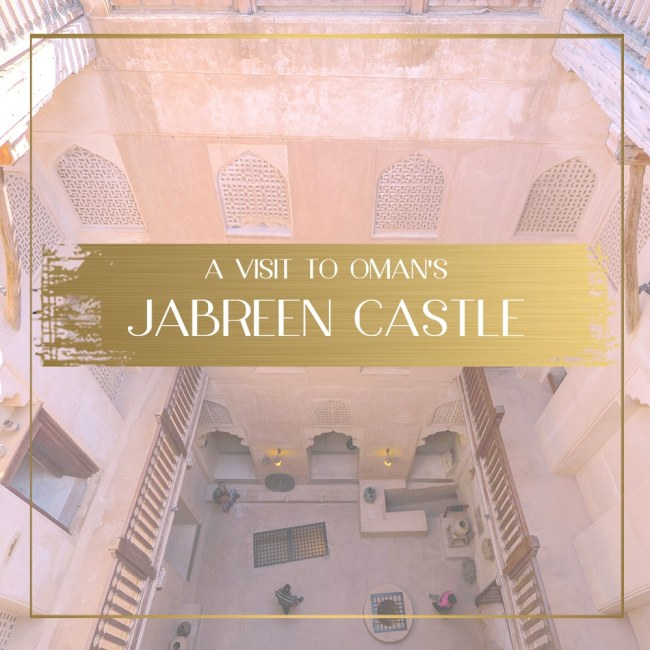 Jabreen Castle Feature