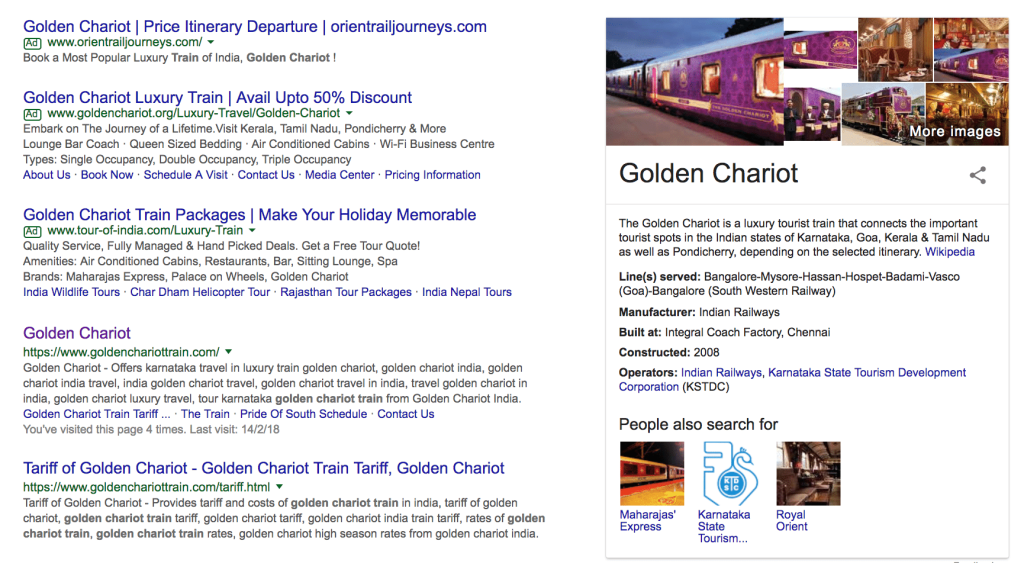Example of a Google search for the Golden Chariot