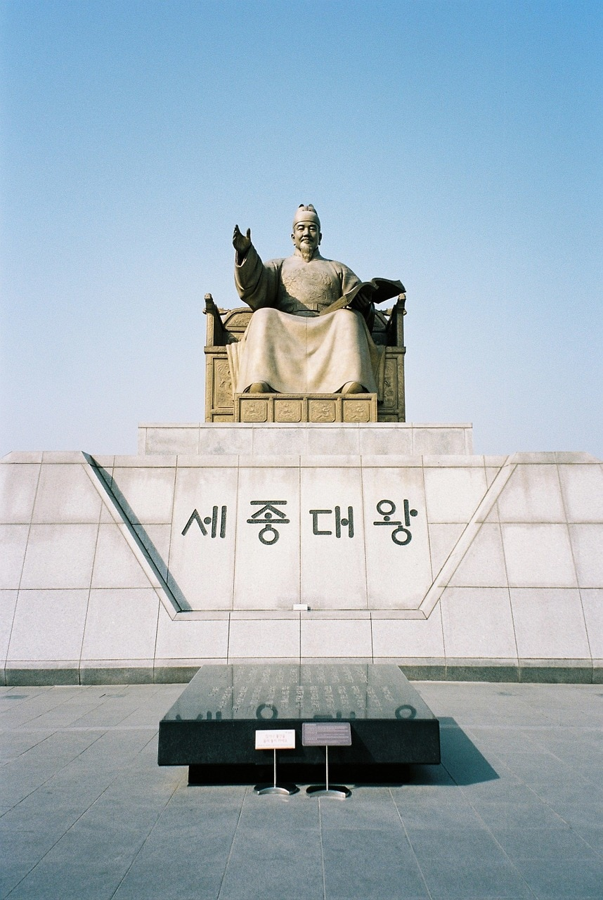 Statue of King Sejong the Great, the inventor of Hangeul