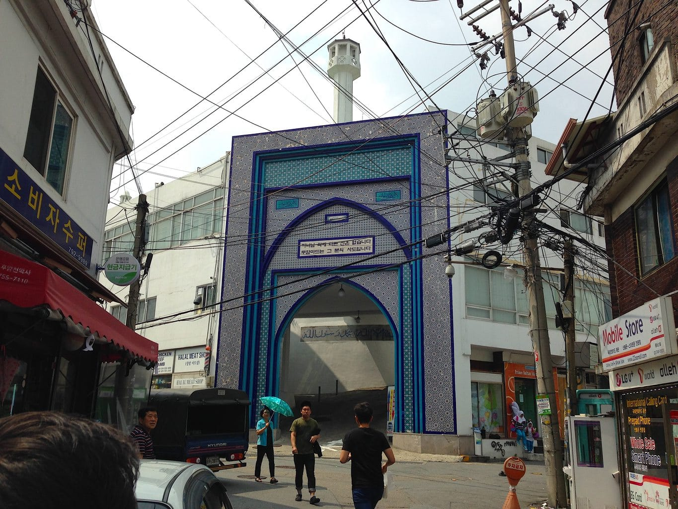 The mosque in Itaewon showcasing its multiculturalism