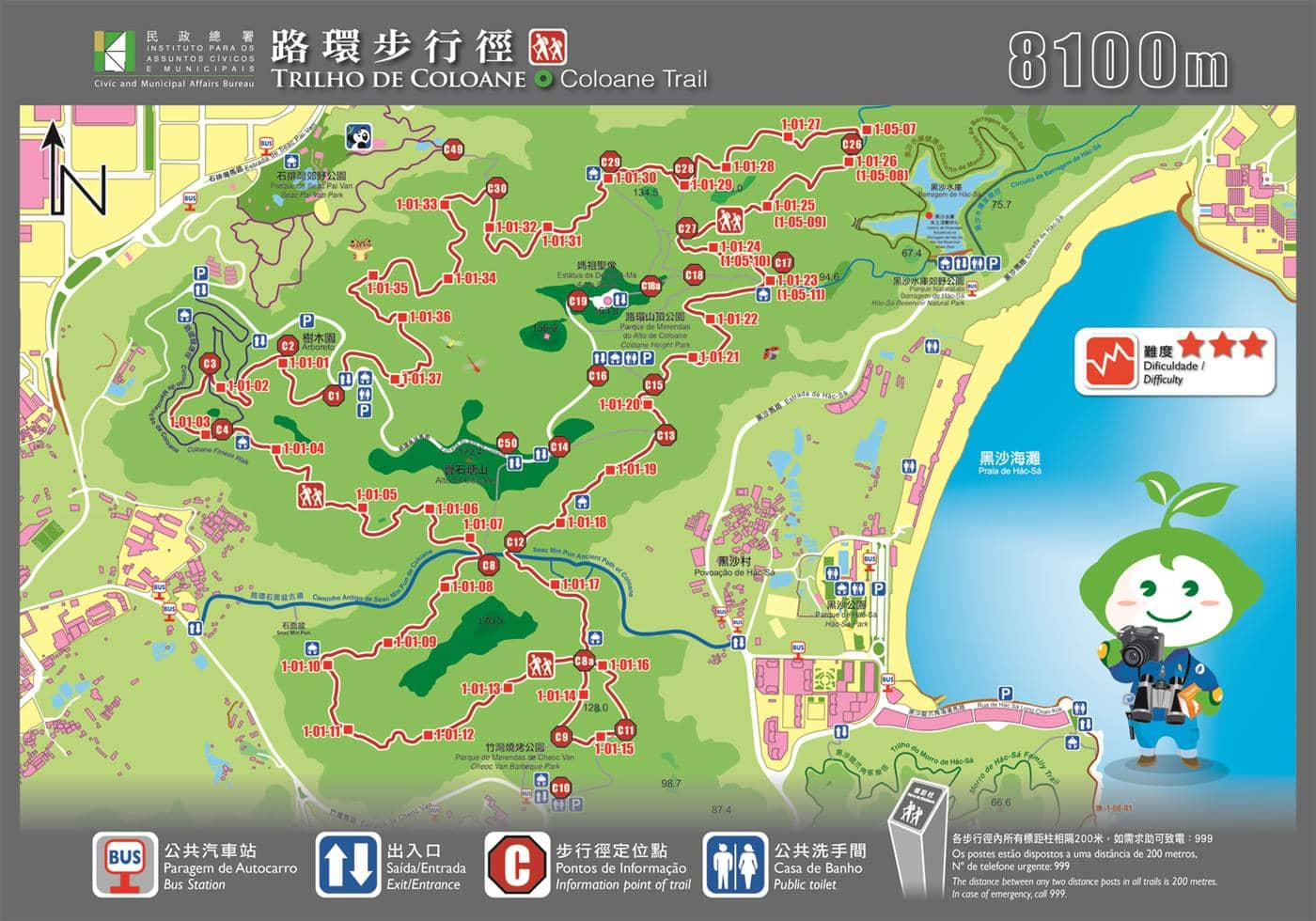 Map of Hac Sa Beach in Macao