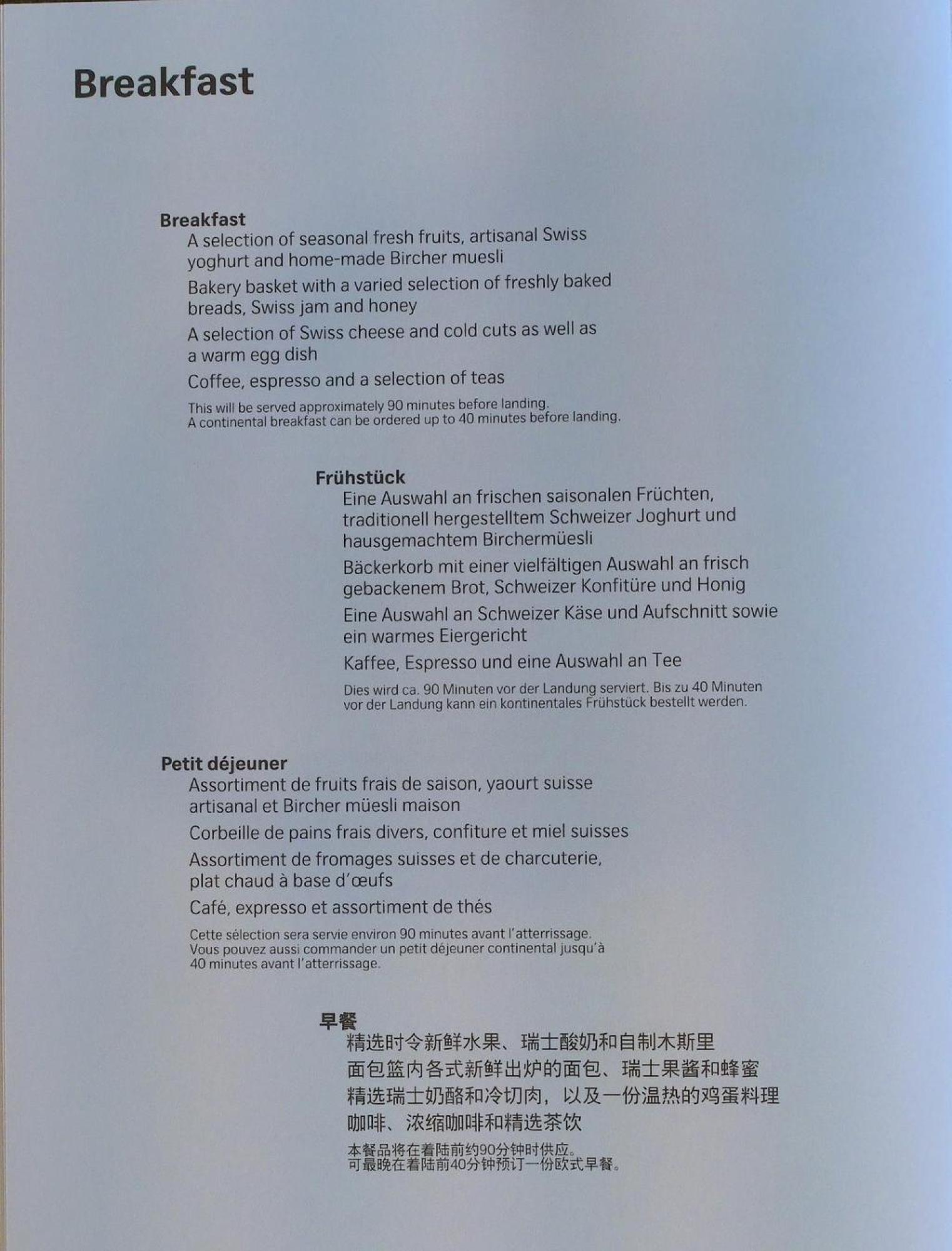 SWISS menu 05