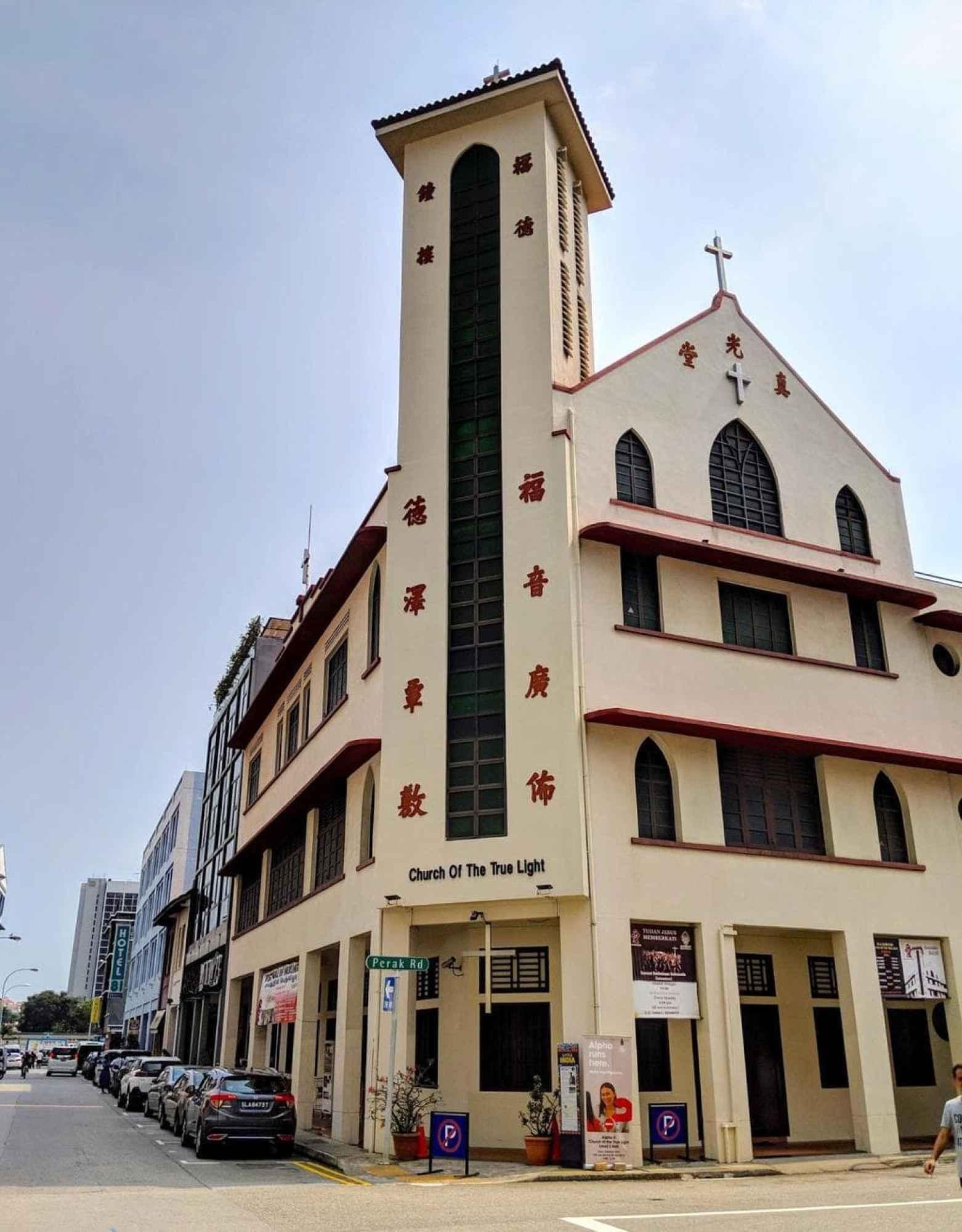Church of the True Light