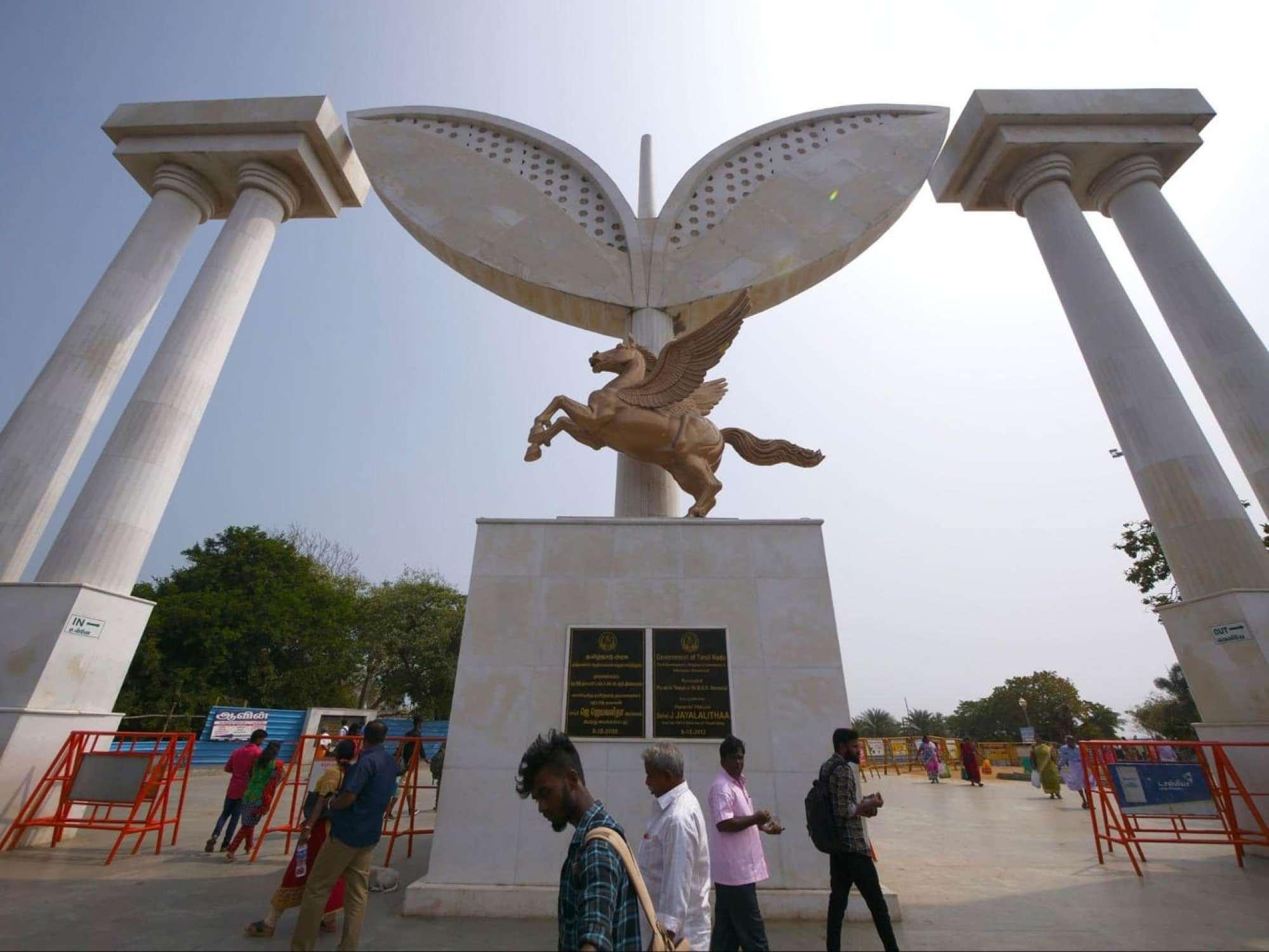 Anna Memorial Arch