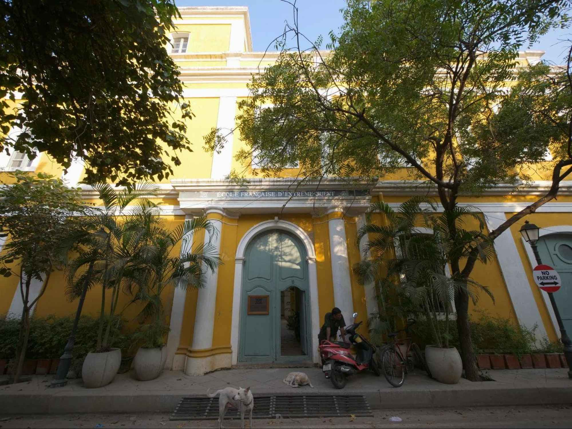 Ecole Francaise d'Extreme-Orient