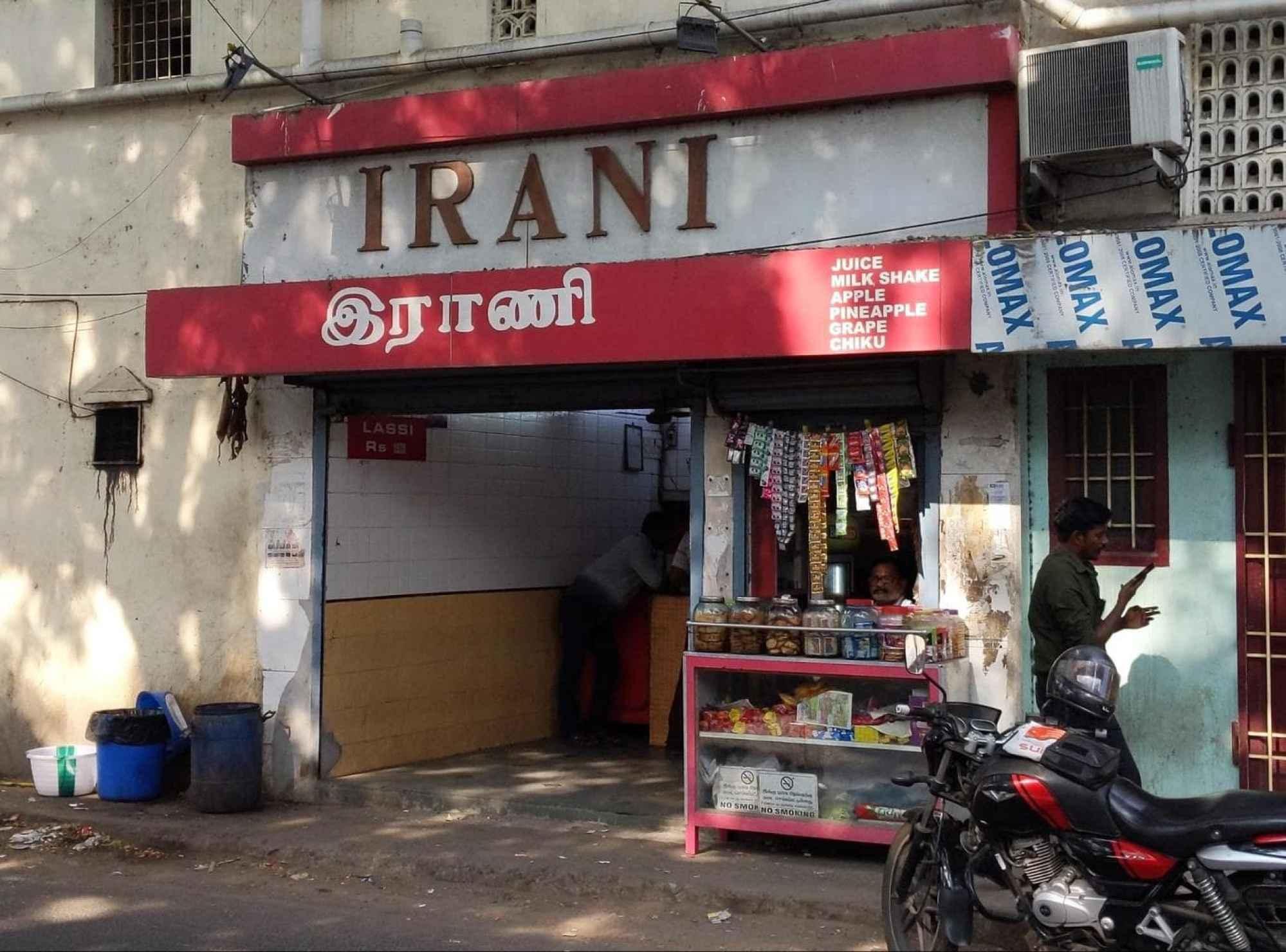 Irani Tea Stall