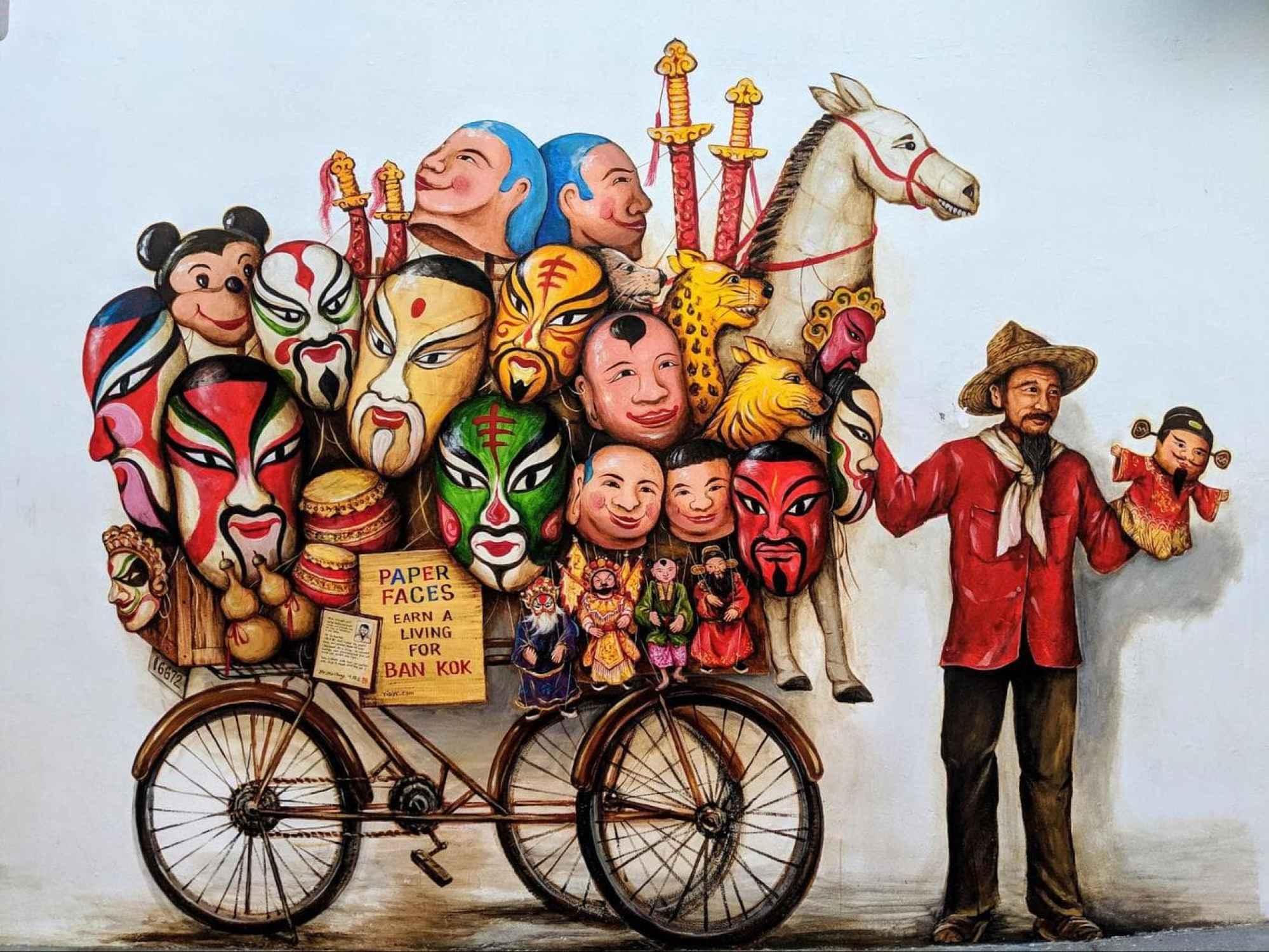 Yip Yew Chong's mural