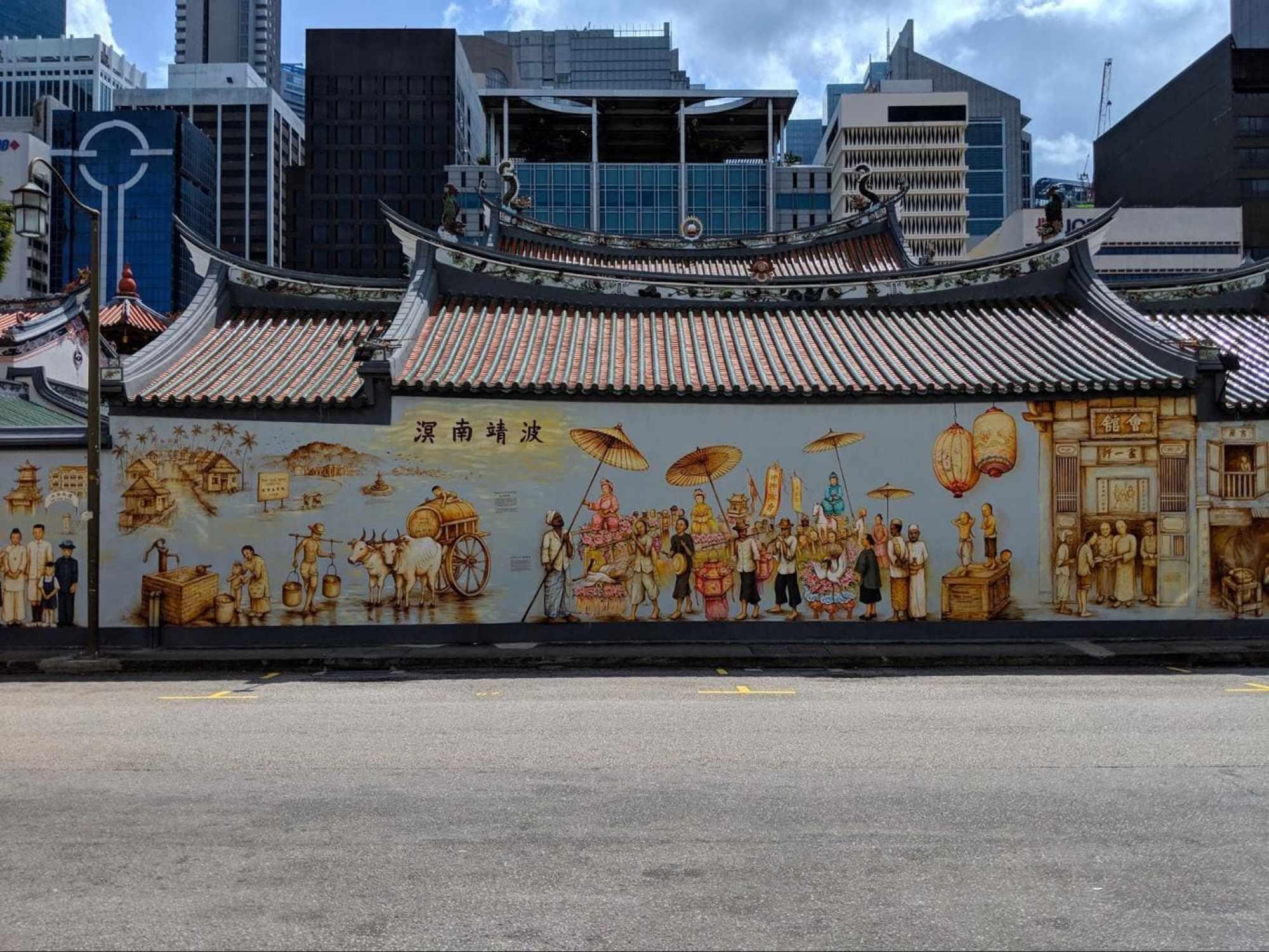 Yip Yew Chong's murals