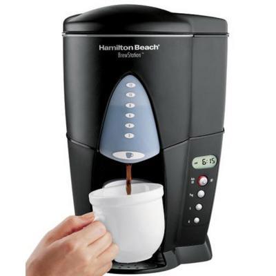 St Joseph Hospital Hamilton Beach Coffee Maker