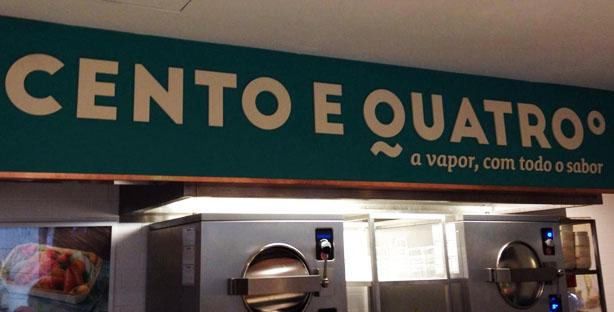cento e quatro restaurante saudavel cozinha a vapor atrium saldanha lisboa