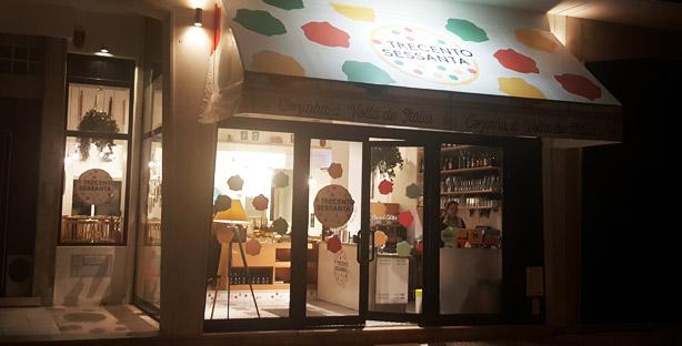 trecento-sessanta-restaurante-italiano-pizzas-parede