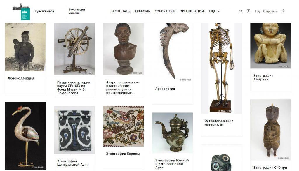 посетить-онлайн-музей