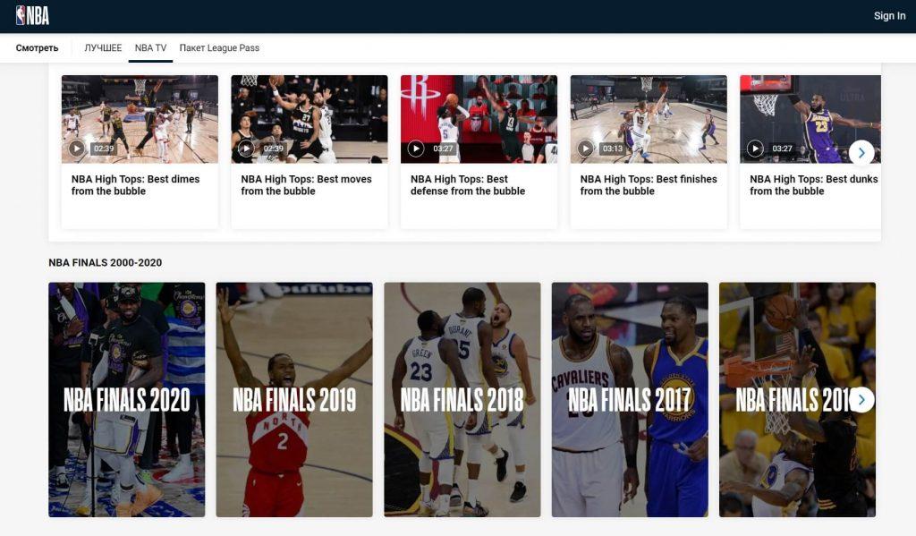 прямые-спортивные-трансляции-смотреть-онлайн