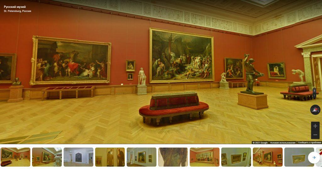 русский-музей-онлайн
