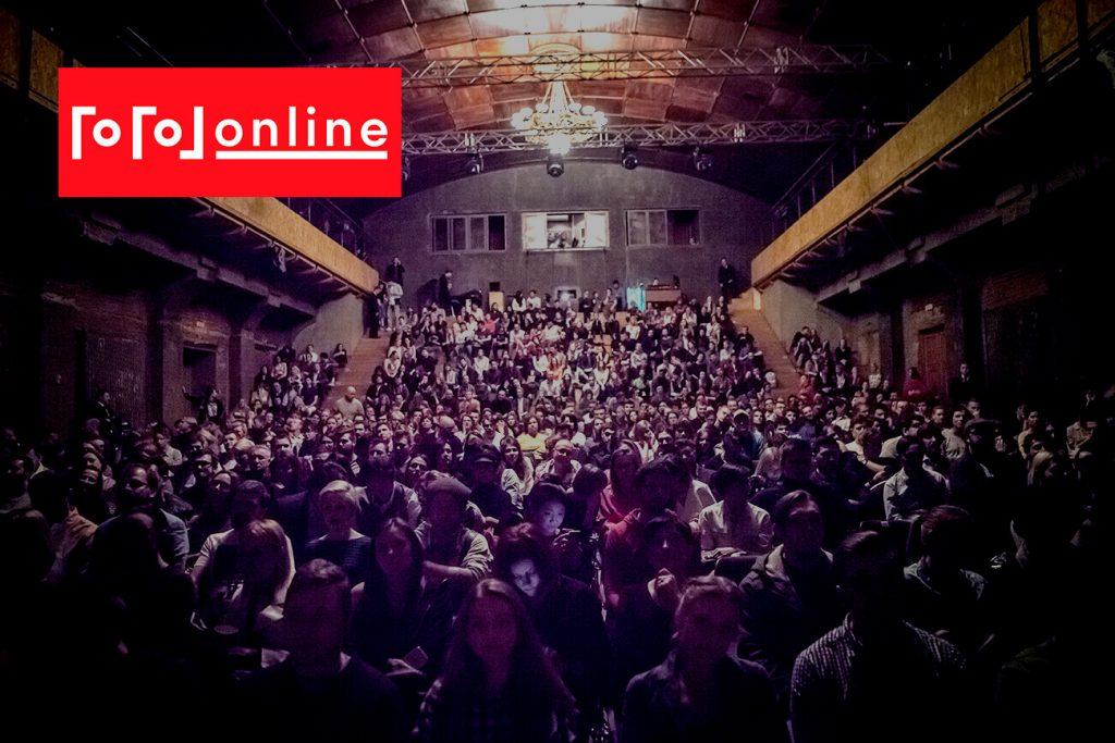 спектакли-гоголь-центра-смотреть-онлайн