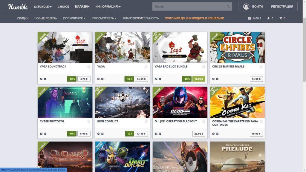 ТОП-15-лучших-сервисов-распространения-видеоигр