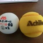 スポンジボールとバドミントンコートと低いネットでテニスしませんか。運動不足解消やソフトテニスの練習にもなります。[フレッシュテニス]